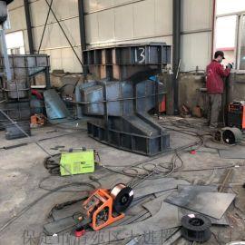 扭王字预制块钢模具_采用加厚钢板_生产制造