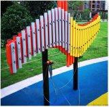 深圳户外打击乐器 公园儿童精英鼓 室外不锈钢乐器