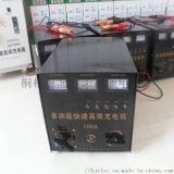 申志充电机厂家批发60V大功率蓄电池充电器