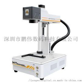 小型全自动二氧化碳diy刻字机激光打标机