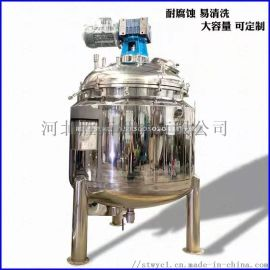 大型食堂熬粥夹层锅导热油夹层锅卫生级三层立式搅拌蒸汽加热冷热缸