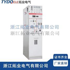 新款推荐GTXGN-12智能固体绝缘环网柜-高压固体开关柜-12KV固体绝缘柜