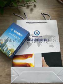 天津西青区防火保温材料ASG无机复合保温板