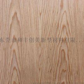 """""""家倍安""""A级防燃木饰面铝箔木饰面实木铝箔纸木饰面"""