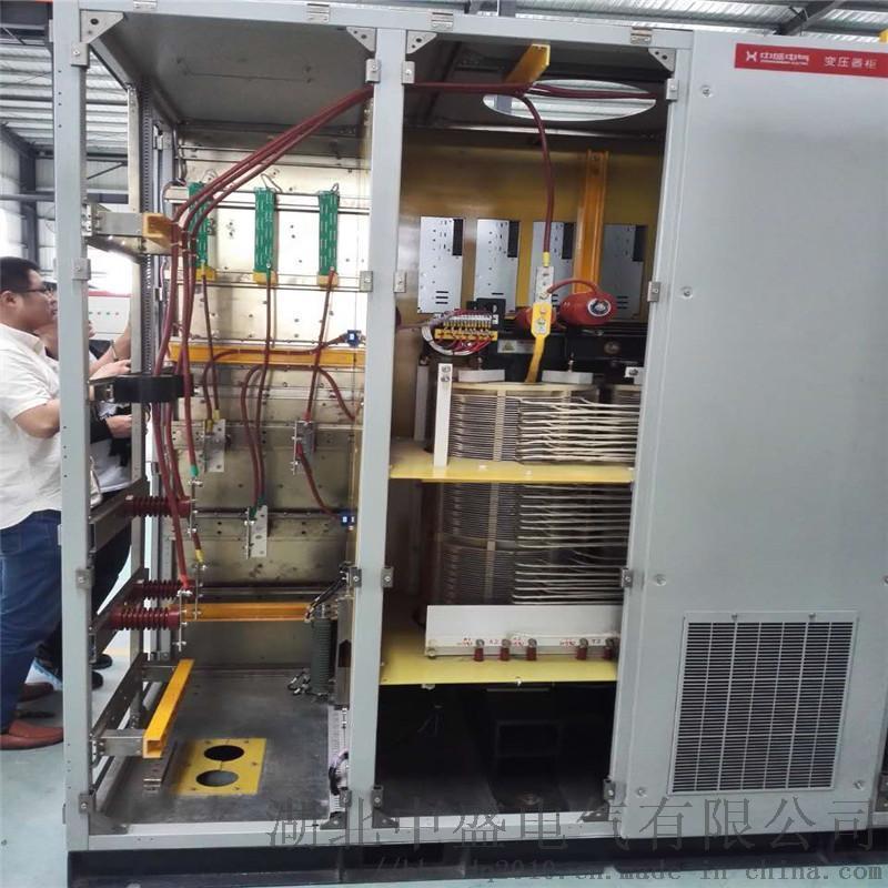 变频器柜-湖北中盛电气-高压变频柜