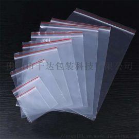 PE自封袋 日用品通用胶袋 多种规格可定制