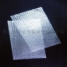PE透明气泡袋 泡泡袋 厂家直销可定制