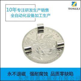 微小磁铁 小型磁铁片 圆形强力磁铁