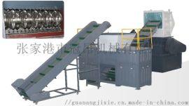 PE/PVC薄膜回收清洗造粒线 农地膜回收造粒
