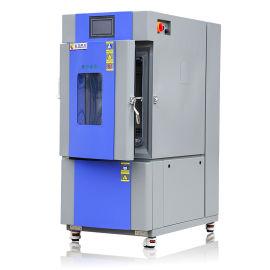 可程式恒温恒湿试验箱SM-225PF