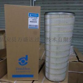 供应21FC5121-60X100/14汽轮机滤芯