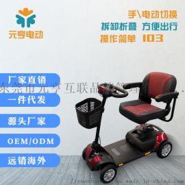 安国市厂家直销元亨电动老年折叠代步车四轮电动代步车