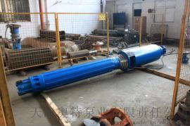 高扬程潜水泵全系列,深井用地热潜水泵