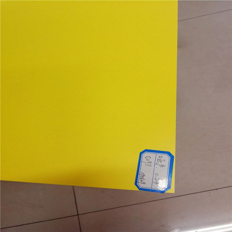 保温防腐PVC彩色片,PVC片材