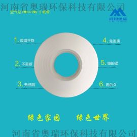 玻璃纤维纸带自动监测纸带