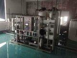 无锡高纯水设备,铜铂清洗专用纯水设备