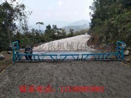 混凝土路面整平机 框架式振动梁 大型水泥摊铺机