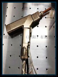 晖耀激光科技-手持摆动头激光焊接机