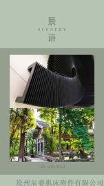木工雕刻机专用风琴防护罩,沧州电脑数控雕铣机防护罩