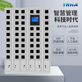 智能手机寄存柜厂家 员工人脸识别智能手机保管柜定制