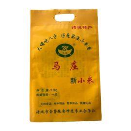 手提式大米包装袋面粉食品包装自立食品塑料袋