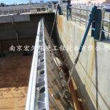 BSQ旋转式滗水器厂家非标定制撇水器
