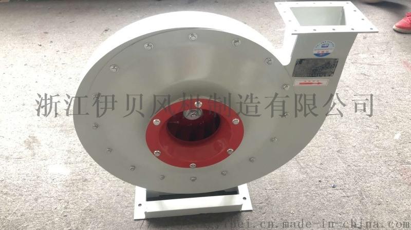 9-19-3.15A型高壓離心通風機