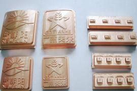 深圳市艺景提供铜公,铜模加工,CNC精雕加工