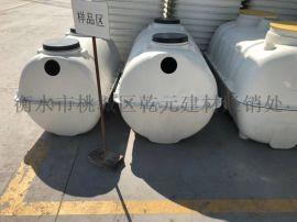 衡水模压SMC化粪池 玻璃钢化粪池