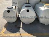 衡水模壓SMC化糞池 玻璃鋼化糞池