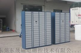 中立定制智能文件柜 智能回单柜 定制智能柜
