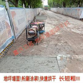 重庆混凝土砂石烘干机出租 高温热风烘干机租赁上门