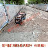 重慶混凝土砂石烘幹機出租 高溫熱風烘幹機租賃上門