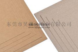供應日本王子牛皮紙,食品級黃牛皮紙,本色紙袋紙