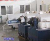 华德环保维修台式离心机和仪器用途