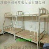 惠州铁床工厂工人铁床学生床