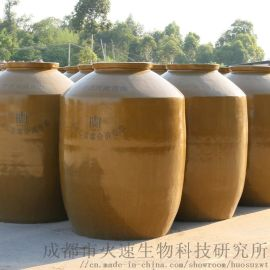 火速300斤陶瓷**坛