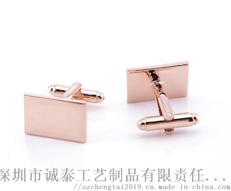 深圳金屬袖釦,公司禮品袖釦,玫瑰金男士袖釦生產