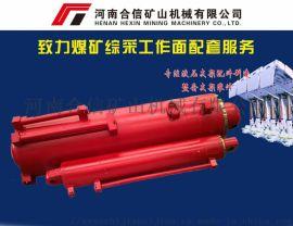 液压支架销轴M5*331-平煤机∣平阳重工
