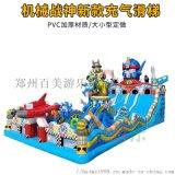 江蘇鎮江充氣滑梯城堡充氣蹦蹦牀爲小朋友們帶來歡樂