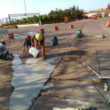 厂房地面专用快速修补料, 混凝土结构破损修补料