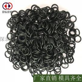 橡胶O型密封圈 丁腈橡胶 橡胶硅橡胶o形圈
