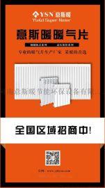 意斯暖钢制板式高压铸铝散热器濮阳地区现货供应