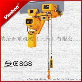 WBH型2t低净空环链电动葫芦  吊电动葫芦
