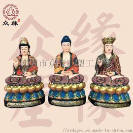 娑婆三圣 极彩鎏金释迦牟尼佛 观音菩萨 地藏王佛像