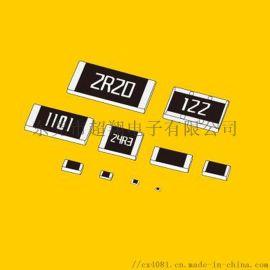 厚声贴片电阻   UniOhm贴片电容 厚声代理商