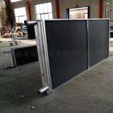鋁箔銅管表冷器定做空調機組表冷器