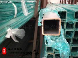 国际304不锈钢圆管 方管 扁管 焊接管