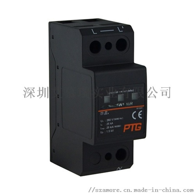 PDN 135-20W 3000同轴端口SPD