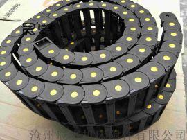 运行速度快工程塑料拖链|承重耐磨型桥式塑料拖链